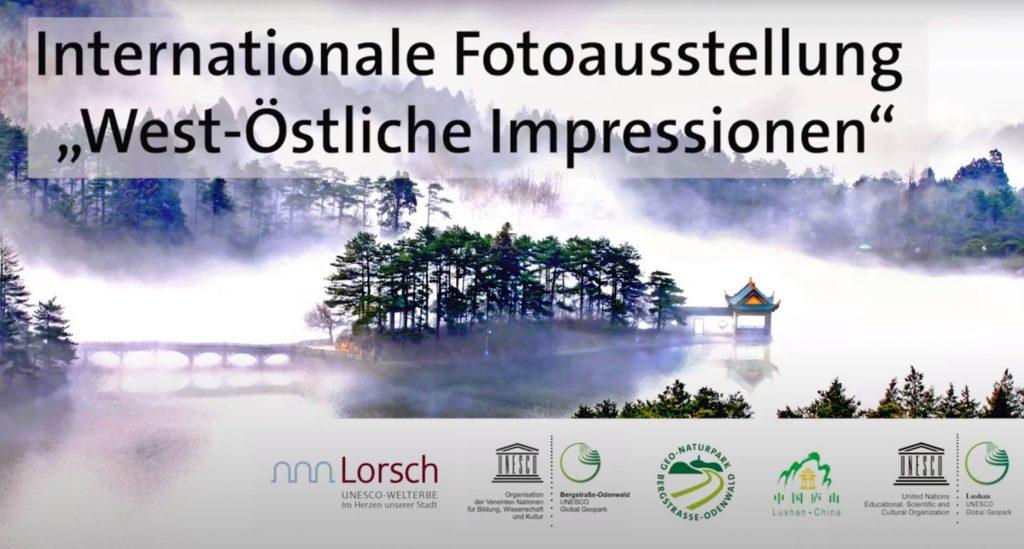 Internationale Fotoausstellung   West-Östliche Impressionen